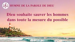 Musique chrétienne en français « Dieu souhaite sauver les hommes dans toute la mesure du possible »
