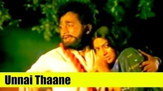 Unnai Thaane Malai Pole - Melmaruvathur Arputhangal - Rajesh, Sulakshana - Tamil Songs