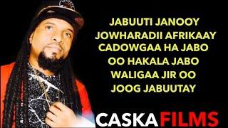 HABAD OLAD JABUUTI JANO HEES CUSUB LYRICS DJIBOUTI 2019