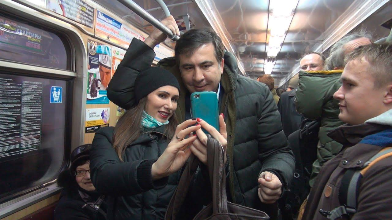 Потрогал в метро видео фото 263-902