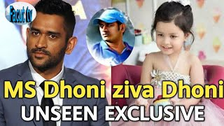 Watch Ms Dhoni and ziva Dhoni all Cutest moments unseen exclusive
