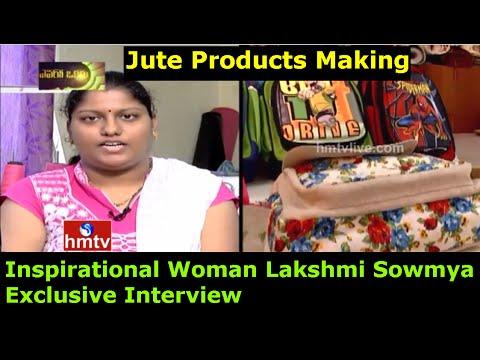 Inspirational Women | Lakshmi Sowmya Interview | Jute Products Manufacturing | Awani | HMTV