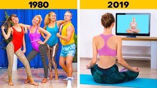 80s vs Now