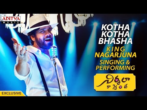 EXCLUSIVE : King Nagarjuna Singing & Performing Kotha Kotha Bhasha Song    Nirmala Convent