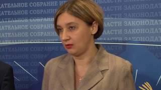 Сергей Сокол и Наталья Дикусарова о бюджете на 2019 год. Законодательное Собрание.
