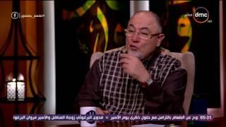 الشيخ خالد الجندي: مشاهدة الأفلام الإباحية تطرد الملائكة من المنزل