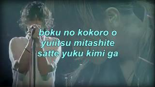 One Ok Rock   Heartache Ost  Rurouni Kenshin   The Legend End Video Lyric