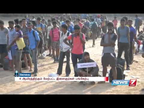 Indian Army selection camp In Coimbatore | News7 Tamil