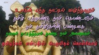 Tamil new year whatsapp status | Tamil new year wishes | Tamil New year 2019  wishes