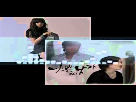 [Rom & Eng] Mi - Where (어디에) Bad Guy OST