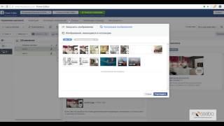Обучение таргетированной рекламе Facebook