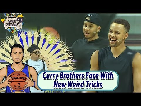 [Stephen Curry X MUDO] Curry Brothers Face With New Weird Tricks 20170805