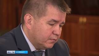 Новости Междуреченска и Кузбасса от 15.11.17
