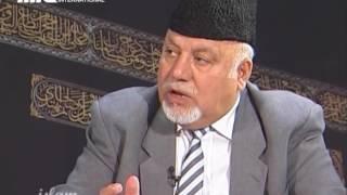 Islam Verstehen - Khatme Nabuet Teil 1