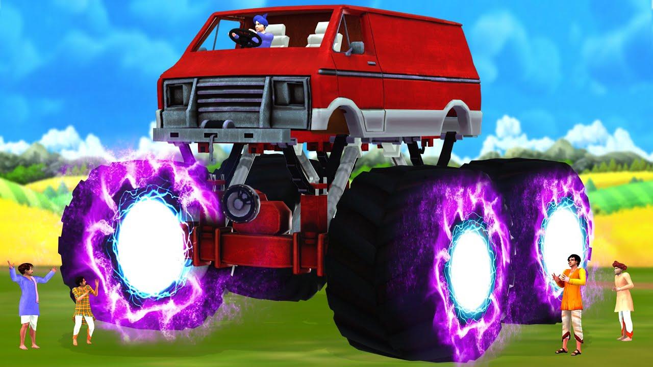 जादुई विशाल आग कार Magical Giant Bigfoot Fire Car Hindi Kahaniya Comedy हिंदी कहानियां New Kahani
