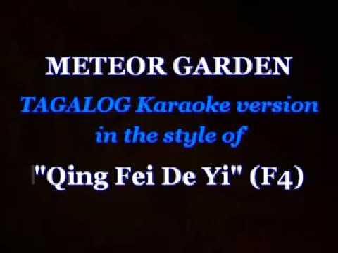 Bhaye Meteor Garden karaoke
