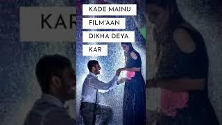 Ek Pase Tu Babu video status