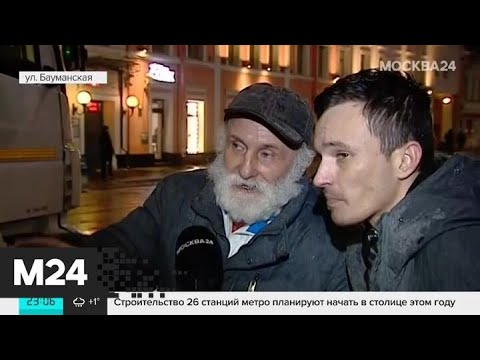 Отец семерых детей из-за задержки зарплаты перекрыл Бауманскую улицу в Москве - Москва 24