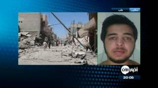 قتل 37 مدنيا في قصف جوي على مدينة حلب وريفها