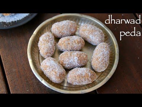 dharwad peda recipe | ಧಾರವಾಡ ಪೇಡ ಪಾಕವಿಧಾನ | how to make dharwad pede