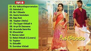 Part-18 || Top 15 South Indian Love Bgm's Ringtones || South Movie Ringtones || South Love Bgm's