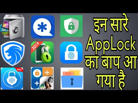Best App Lock For Android Apps 2020 | Latest App Lock | How To Lock Your Apps With Full Security