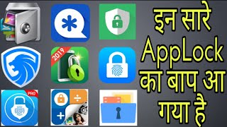 Best App Lock for Android Apps 2020 | Latest App Lock | How to Lock your Apps With full Security screenshot 5