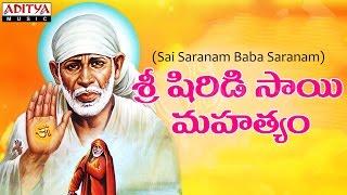 Sri Shiridi Saibaba Mahatyam - Sai Saranam Baba Saranam Telugu Songs || K.J Yesudas
