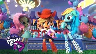 My Little Pony: Equestria Girls Minis - &#39Fun at the Theme Park! Digital Short