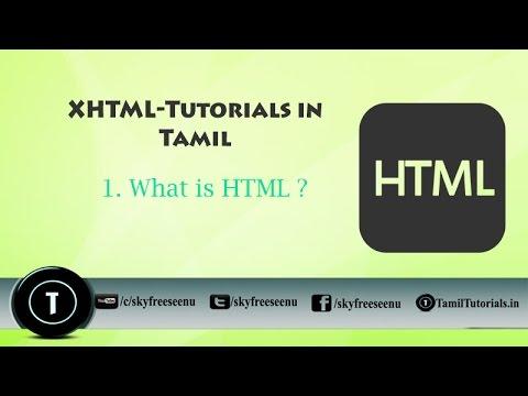 HTML TUTORIAL IN TAMIL