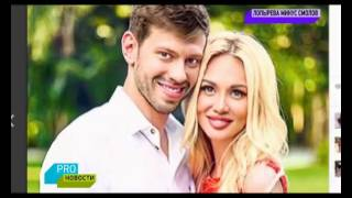 Виктория Лопырева рассказывает о своем разводе