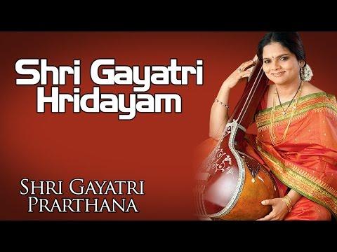 Shri Gayatri Hridayam |Devki Pandit (Album: Prarthana - Shri Gayatri)