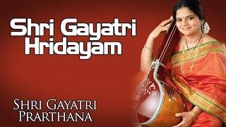 Shri Gayatri Hridayam |  Devki Pandit (Album: Prarthana - Shri Gayatri)