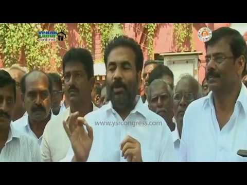Nellore : YSRCP Leader Anam Vijaya Kumar Reddy files Nomination for MLC Elections - 28th Feb 2017