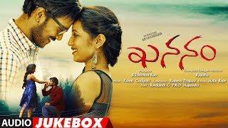 khananam-songs-jukebox-arya-vardan-karishma-baruah-kunni-gudipati-raadha