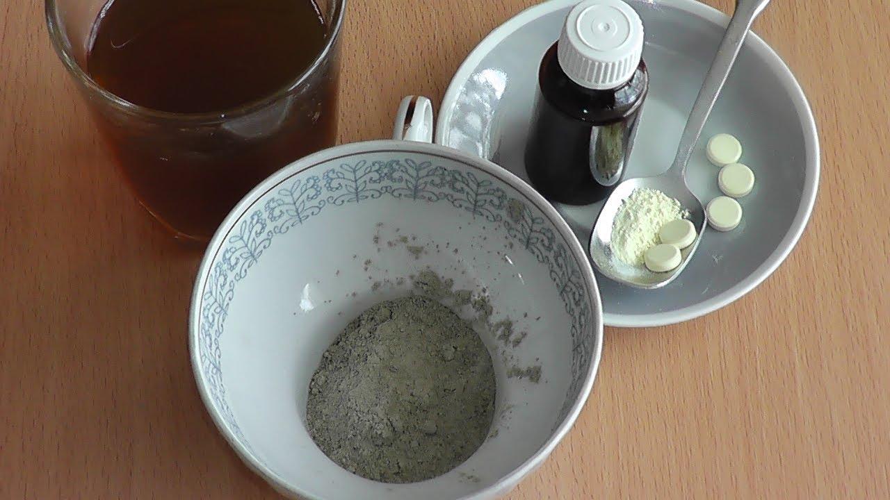 Крем для ног тонизирующий «рефарм» с экстрактом плодов конского каштана. Крем для ног тонизирующий «рефарм» с. 70. 36 руб. Купить сейчас.