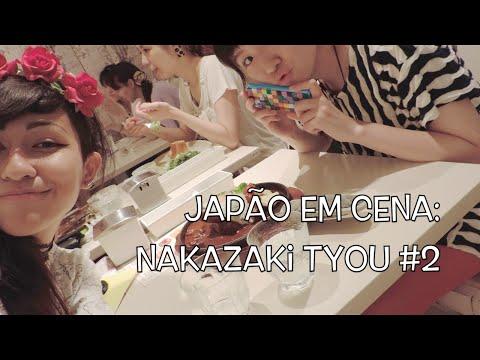 Japão em cena:NakazakiTyou#2(cafés, lojas e ruas)