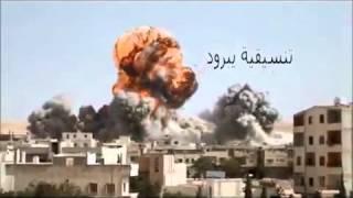 Сирия, Дамаск: мощный взрыв от сброшенных 6 бомб на Ябруд 17.05.2013(ВВС режима Асада бомбит Ябруд — город на юго-западе Сирии, расположенный на территории мухафазы Дамаск...., 2013-05-17T19:15:54.000Z)