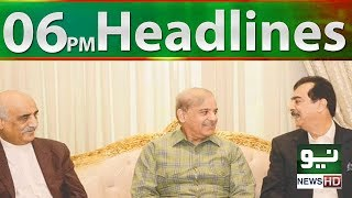 News Headlines | 06:00 PM | 21 August 2018 | Neo News