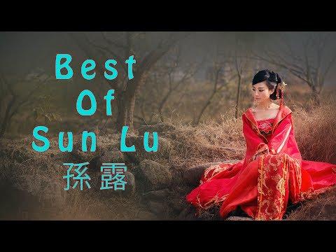 The Best of Sun Lu - 孫露