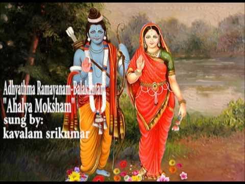 Adhyathma ramayanam youtube