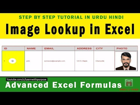 How To Do Image Lookup In Excel Very Informative Tutorial In UrduHindi