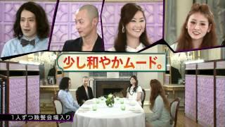 菅谷梨沙子 晩餐会 菅谷梨沙子 動画 27