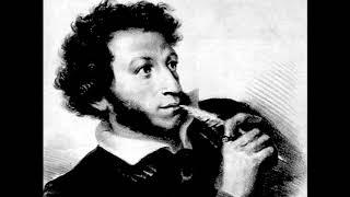 К другу стихотворцу.  Пушкин