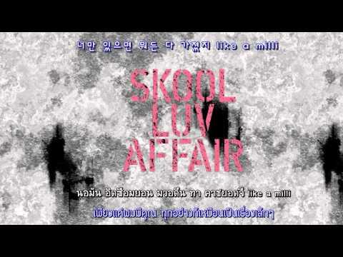 [Thaisub] Intro (Skool Luv Affair) - BTS (방탄소년단)