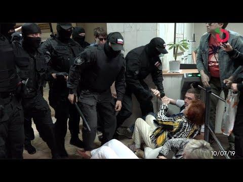 Суд над Евгением Куракиным: слушателей избили и арестовали, к обвиняемому не пускали адвоката