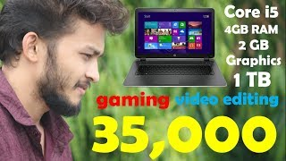 {HINDI} Best High Configuration Laptops under 35000 for gaming or video editing || laptop 2018