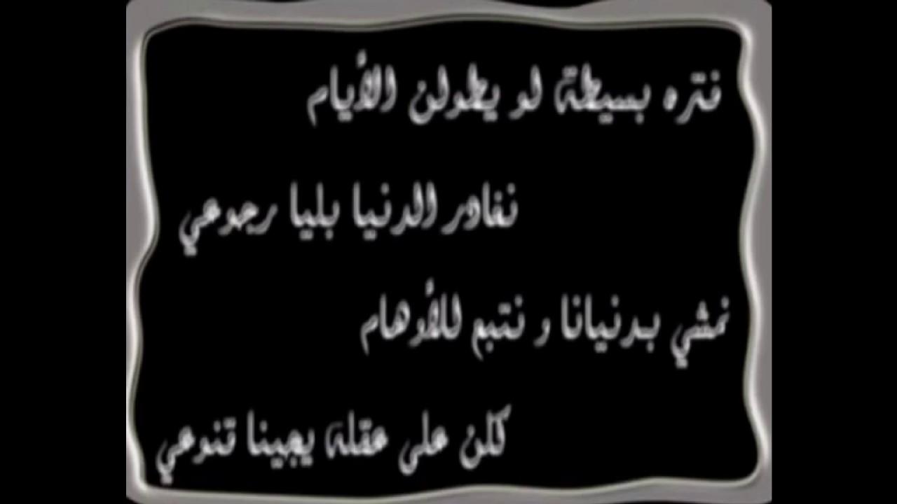 رحم الله أبي وأخي خالد وخالي وجميع المسلمين Youtube