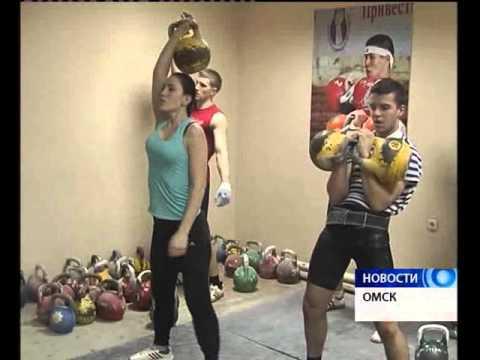 Сборная Омской области по гиревому спорту