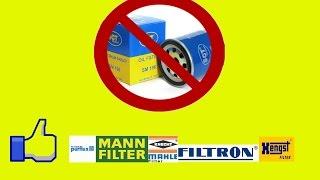 Обзор Масляных Фильтров фирм - SCT, MANN, FRAM, KNECHT, PURFLUX, JAKOPARTS